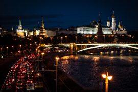 Moskwa Rosja