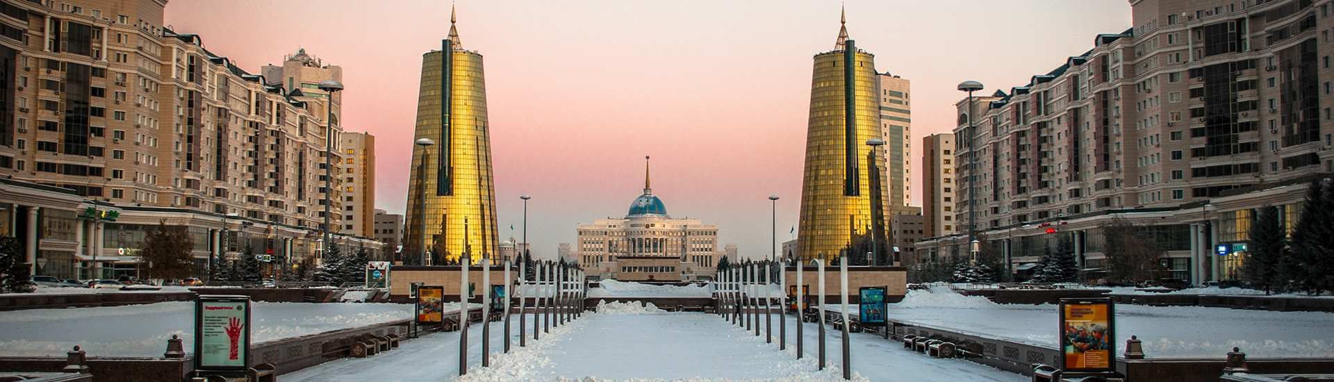 Astana Kazachstan