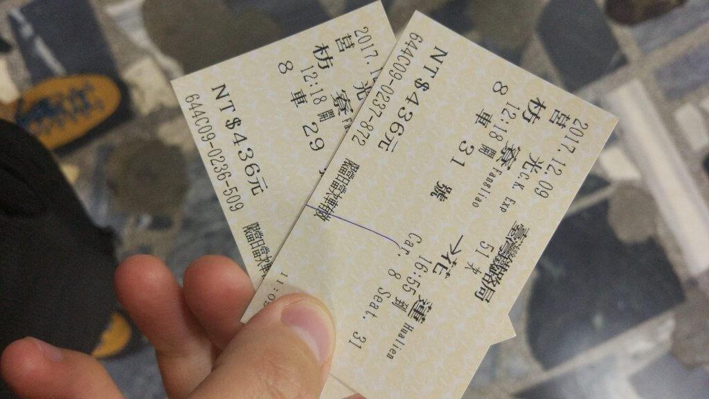 Tajwan - bilet na pociąg
