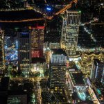 Taipei 101 - Tajwan