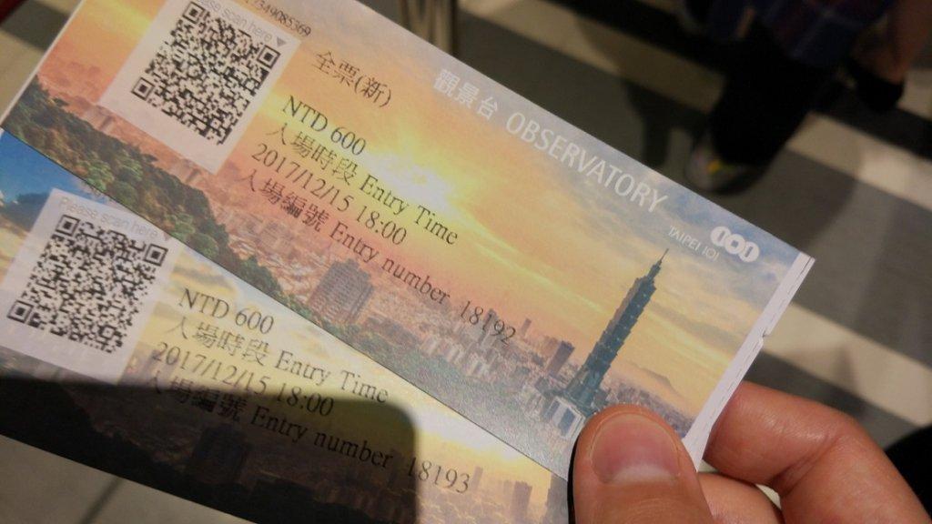 Bilet Taipei 101