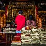 Wenwu Temple - Sun Moon Lake