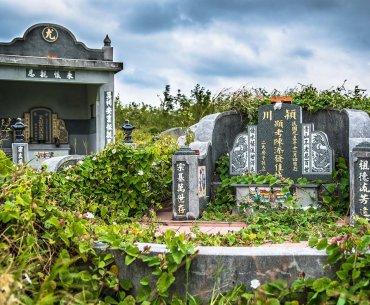Kenting - Tajwan - z Podróży PL