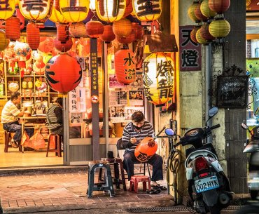 Lukang - Tajwan-z Podrozy PL